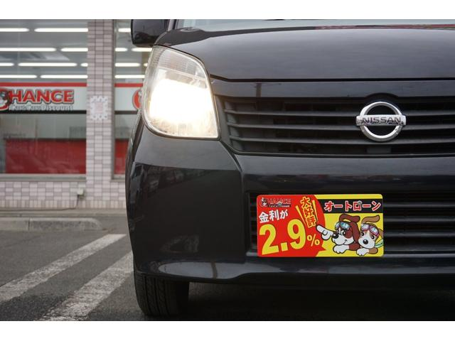 E 純正オーディオ CD スマートキー プッシュスタート ETC 電動格納ミラー 両側スライドドア 前後ドライブレコーダー ベンチシート フルフラット 純正オーディオ CD スマートキー プッシュスタート(57枚目)