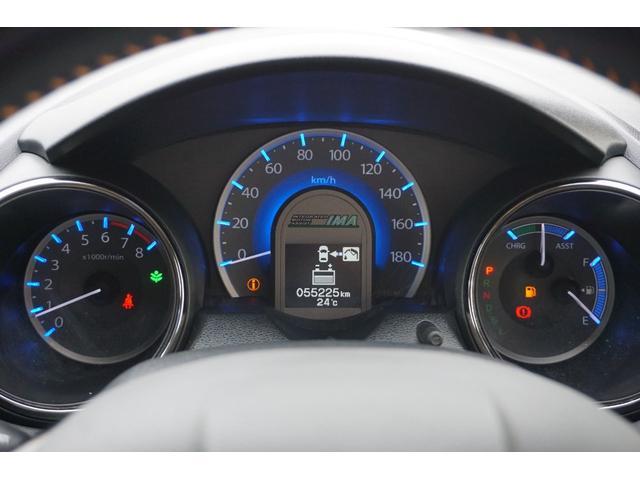 ハイブリッド・スマートセレクション 純正メモリーナビ ワンセグTV CD DVD USB接続 スマートキー ETC 電動格納ミラー クルーズコントロール アイドリングストップ HIDヘッドライト オートライト モデューロ15インチアルミ(15枚目)