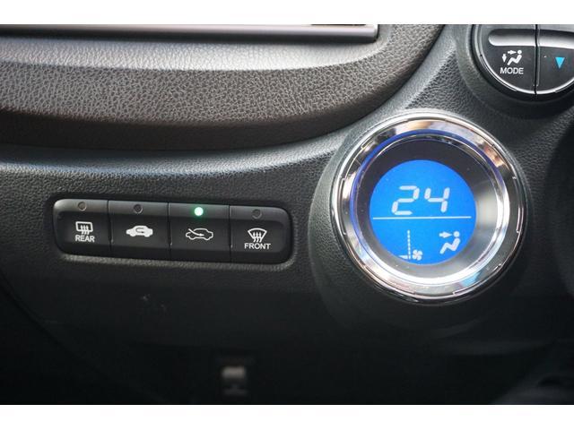 ハイブリッド・スマートセレクション 純正メモリーナビ ワンセグTV CD DVD USB接続 スマートキー ETC 電動格納ミラー クルーズコントロール アイドリングストップ HIDヘッドライト オートライト モデューロ15インチアルミ(28枚目)