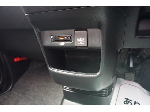 G・Lパッケージ メモリーナビ フルセグTV CD DVD Mサーバー BT接続 Bモニター スマートキー プッシュスタート ビルトインETC 衝突防止センサー  左側パワスラ HIDライト 純正14インチアルミ(39枚目)