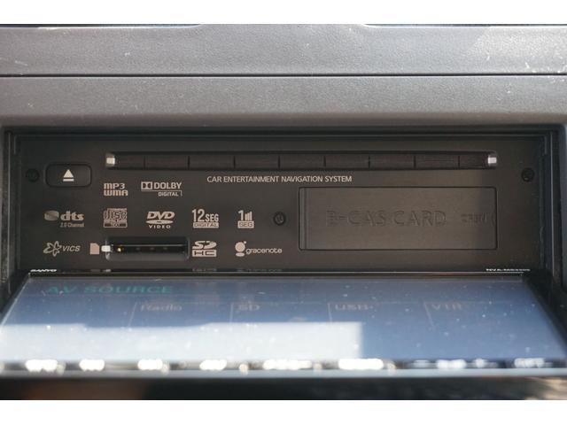 XGエアロ 純正メモリーナビ フルセグTV CD DVD USB接続 ミュージックサーバー スマートキー 電動格納ミラー フォグライト 社外15インチアルミホイール メモリーナビ フルセグTV CD DVD(29枚目)
