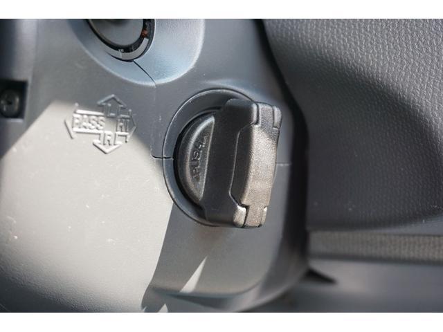 XGエアロ 純正メモリーナビ フルセグTV CD DVD USB接続 ミュージックサーバー スマートキー 電動格納ミラー フォグライト 社外15インチアルミホイール メモリーナビ フルセグTV CD DVD(36枚目)