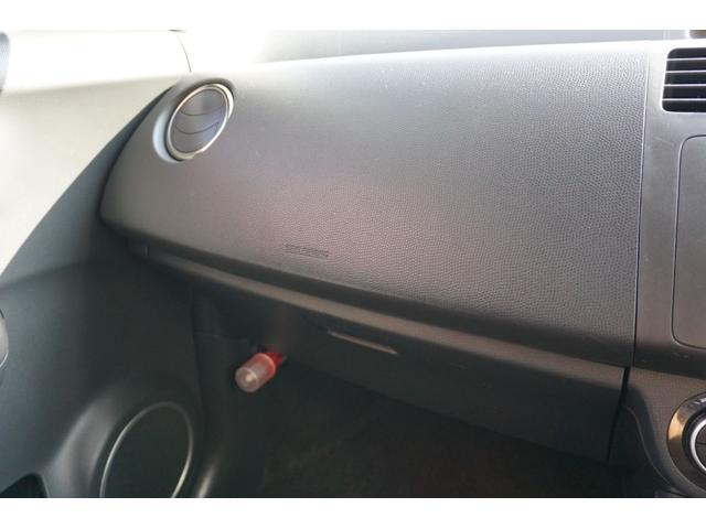 XGエアロ 純正メモリーナビ フルセグTV CD DVD USB接続 ミュージックサーバー スマートキー 電動格納ミラー フォグライト 社外15インチアルミホイール メモリーナビ フルセグTV CD DVD(37枚目)