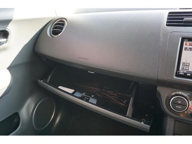 XGエアロ 純正メモリーナビ フルセグTV CD DVD USB接続 ミュージックサーバー スマートキー 電動格納ミラー フォグライト 社外15インチアルミホイール メモリーナビ フルセグTV CD DVD(38枚目)