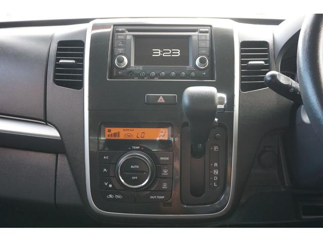 リミテッドII 純正オーディオ CD AUX接続 Bモニター スマートキー プッシュスタート 電動格納ミラー 運転席シートヒーター HIDヘッドライト フォグライト オートライト 純正15インチアルミホイール(24枚目)