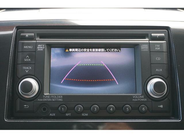 リミテッドII 純正オーディオ CD AUX接続 Bモニター スマートキー プッシュスタート 電動格納ミラー 運転席シートヒーター HIDヘッドライト フォグライト オートライト 純正15インチアルミホイール(26枚目)