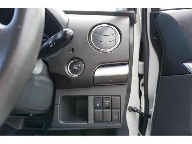 リミテッドII 純正オーディオ CD AUX接続 Bモニター スマートキー プッシュスタート 電動格納ミラー 運転席シートヒーター HIDヘッドライト フォグライト オートライト 純正15インチアルミホイール(28枚目)