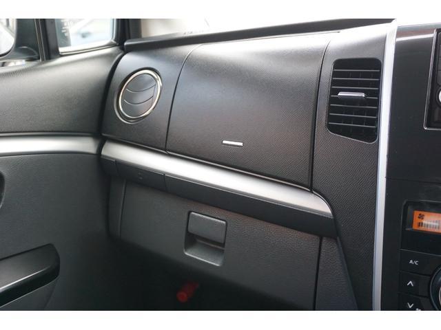 リミテッドII 純正オーディオ CD AUX接続 Bモニター スマートキー プッシュスタート 電動格納ミラー 運転席シートヒーター HIDヘッドライト フォグライト オートライト 純正15インチアルミホイール(34枚目)
