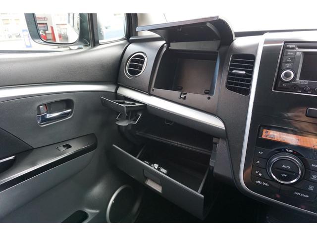 リミテッドII 純正オーディオ CD AUX接続 Bモニター スマートキー プッシュスタート 電動格納ミラー 運転席シートヒーター HIDヘッドライト フォグライト オートライト 純正15インチアルミホイール(35枚目)