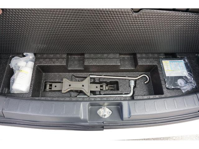 リミテッドII 純正オーディオ CD AUX接続 Bモニター スマートキー プッシュスタート 電動格納ミラー 運転席シートヒーター HIDヘッドライト フォグライト オートライト 純正15インチアルミホイール(57枚目)