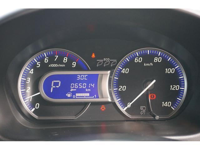 ハイウェイスター X SDナビ Bluetooth接続 アラウンドビューモニター スマートキー プッシュスタート ETC 衝突防止センサー オートハイビーム アイドリングストップ HIDヘッドライト 純正14インチアルミ(15枚目)