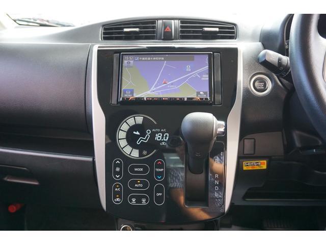 ハイウェイスター X SDナビ Bluetooth接続 アラウンドビューモニター スマートキー プッシュスタート ETC 衝突防止センサー オートハイビーム アイドリングストップ HIDヘッドライト 純正14インチアルミ(23枚目)