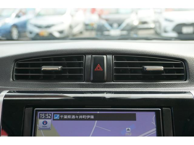 ハイウェイスター X SDナビ Bluetooth接続 アラウンドビューモニター スマートキー プッシュスタート ETC 衝突防止センサー オートハイビーム アイドリングストップ HIDヘッドライト 純正14インチアルミ(24枚目)