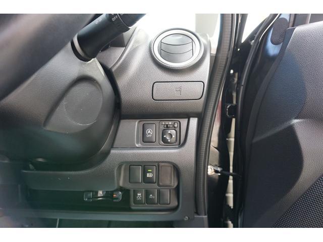 ハイウェイスター X SDナビ Bluetooth接続 アラウンドビューモニター スマートキー プッシュスタート ETC 衝突防止センサー オートハイビーム アイドリングストップ HIDヘッドライト 純正14インチアルミ(30枚目)