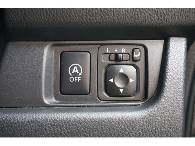 ハイウェイスター X SDナビ Bluetooth接続 アラウンドビューモニター スマートキー プッシュスタート ETC 衝突防止センサー オートハイビーム アイドリングストップ HIDヘッドライト 純正14インチアルミ(34枚目)