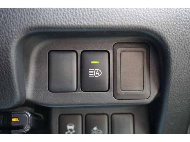 ハイウェイスター X SDナビ Bluetooth接続 アラウンドビューモニター スマートキー プッシュスタート ETC 衝突防止センサー オートハイビーム アイドリングストップ HIDヘッドライト 純正14インチアルミ(35枚目)