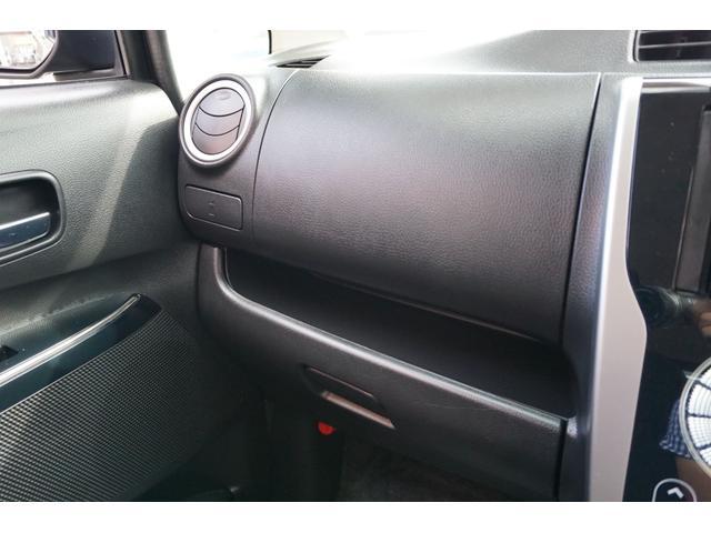 ハイウェイスター X SDナビ Bluetooth接続 アラウンドビューモニター スマートキー プッシュスタート ETC 衝突防止センサー オートハイビーム アイドリングストップ HIDヘッドライト 純正14インチアルミ(38枚目)