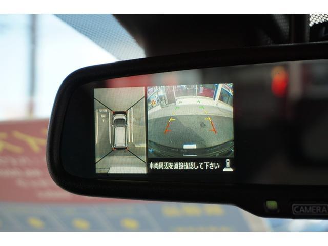 ハイウェイスター X SDナビ Bluetooth接続 アラウンドビューモニター スマートキー プッシュスタート ETC 衝突防止センサー オートハイビーム アイドリングストップ HIDヘッドライト 純正14インチアルミ(40枚目)