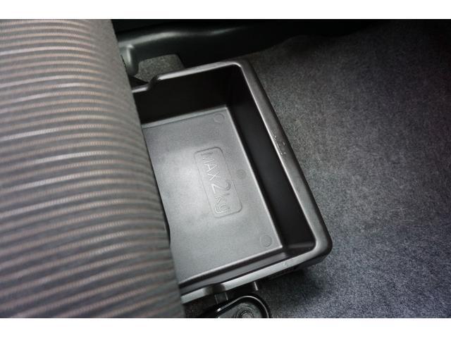 ハイウェイスター X SDナビ Bluetooth接続 アラウンドビューモニター スマートキー プッシュスタート ETC 衝突防止センサー オートハイビーム アイドリングストップ HIDヘッドライト 純正14インチアルミ(42枚目)