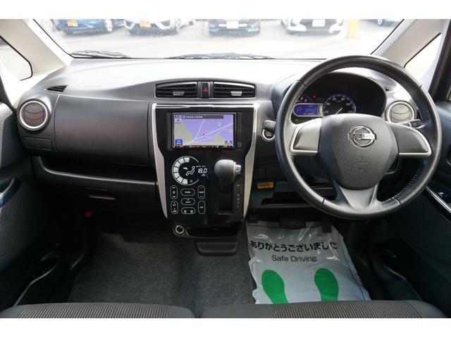 ハイウェイスター X SDナビ Bluetooth接続 アラウンドビューモニター スマートキー プッシュスタート ETC 衝突防止センサー オートハイビーム アイドリングストップ HIDヘッドライト 純正14インチアルミ(71枚目)