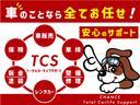 C 純正オーディオ CD AUX接続 キーレス ベンチシート ABS Wエアバック(2枚目)