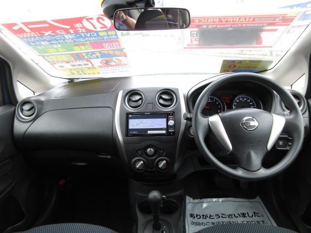 日産 ノート X 自動ブレーキ ワンセグメモリーナビ Bカメラ