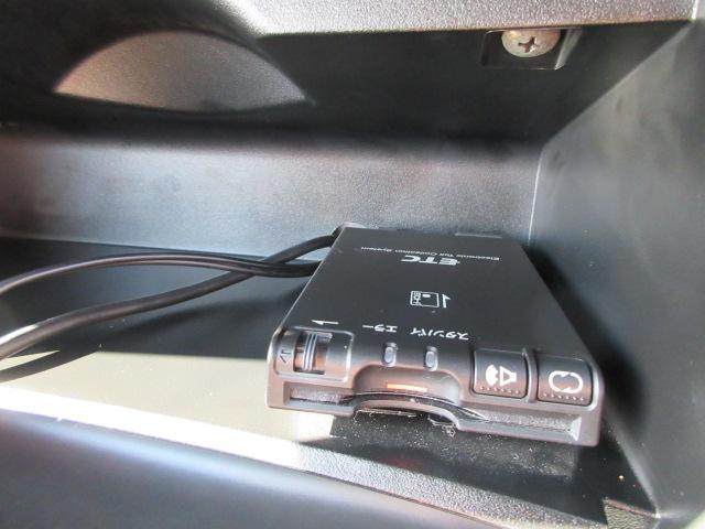 日産 セレナ 20X S-ハイブリッド ワンセグメモリーナビ Bカメラ
