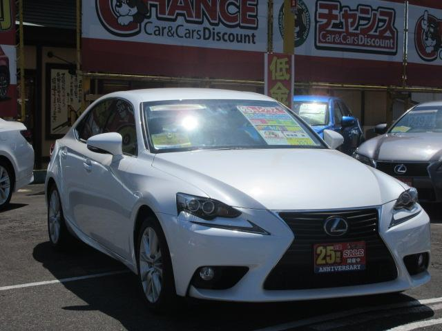 IS300h バージョンL シートA/C パワーシート(8枚目)