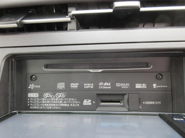 S 純正HDDナビ Bカメラ ETC ブルートゥース(11枚目)