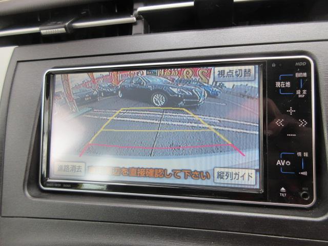 S 純正HDDナビ Bカメラ ETC ブルートゥース(12枚目)