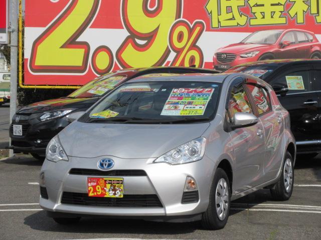 良いお車をより安くご提供します。きっと満足できるお車が見つかります。