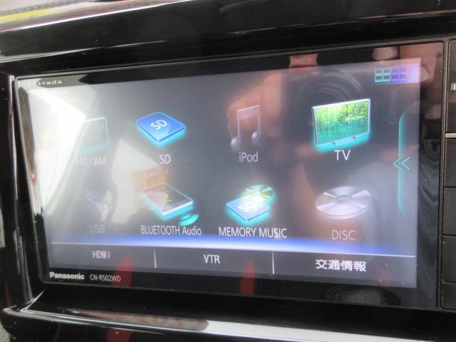 ハイブリッドMV メモリーナビ フルセグTV Bカメラ(13枚目)