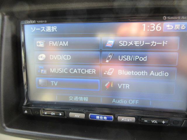 E  HID スマートキー フルセグTV Bカメラ BT(12枚目)