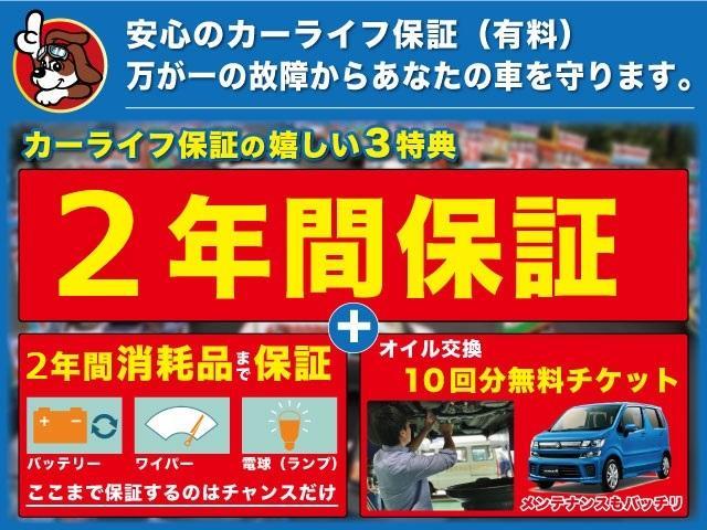 F ナビ カメラ ETC CD DVD HID エアロ(2枚目)