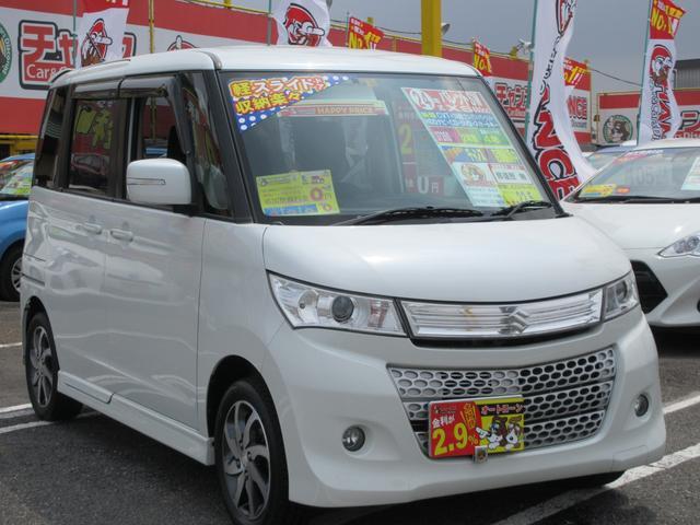 「スズキ」「パレットSW」「コンパクトカー」「千葉県」の中古車7