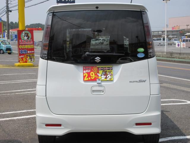 「スズキ」「パレットSW」「コンパクトカー」「千葉県」の中古車23