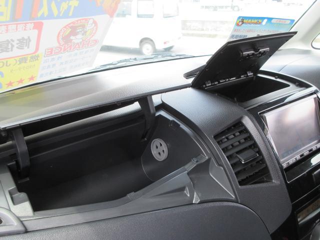 「スズキ」「パレットSW」「コンパクトカー」「千葉県」の中古車36