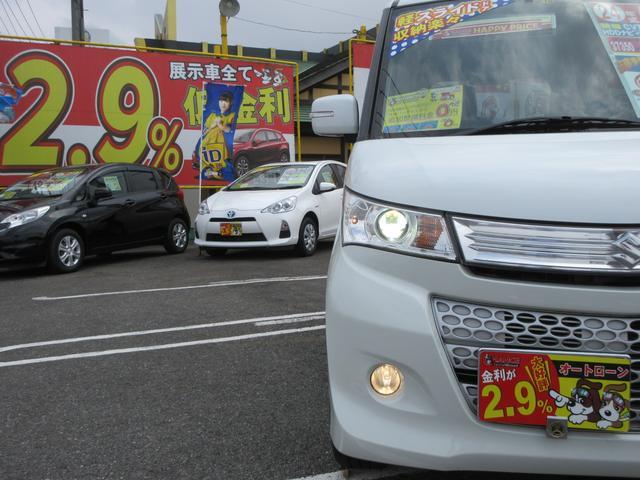 「スズキ」「パレットSW」「コンパクトカー」「千葉県」の中古車39