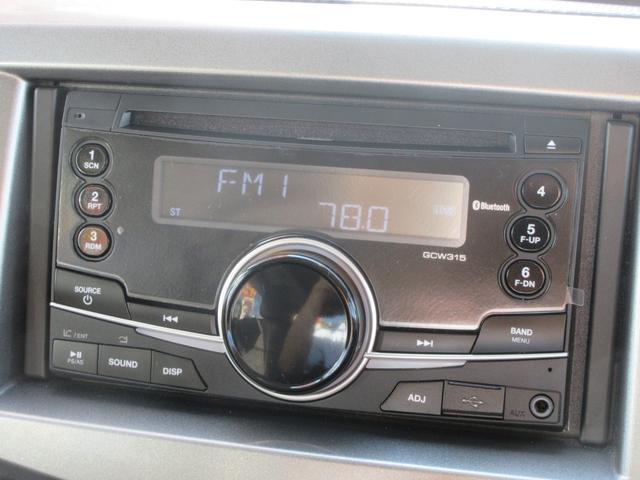 ハイブリッドMX パワスラ スマート CD i-stop(14枚目)