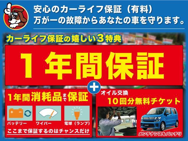 ニスモ ナビ TV ETC(2枚目)