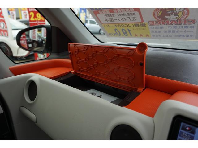 「トヨタ」「ポルテ」「ミニバン・ワンボックス」「千葉県」の中古車38