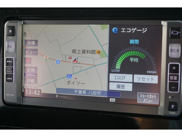 「ダイハツ」「トール」「ミニバン・ワンボックス」「千葉県」の中古車13