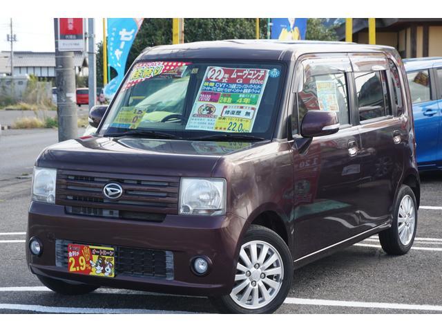 「ダイハツ」「ムーヴコンテ」「コンパクトカー」「千葉県」の中古車5