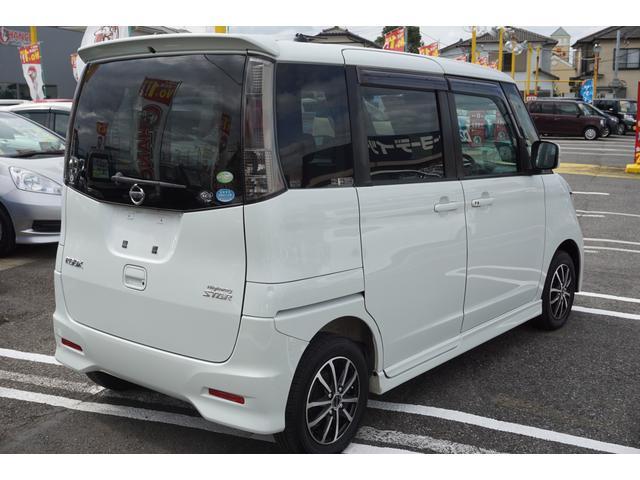 「日産」「ルークス」「コンパクトカー」「千葉県」の中古車21