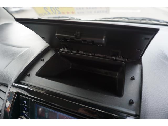 「日産」「ルークス」「コンパクトカー」「千葉県」の中古車32