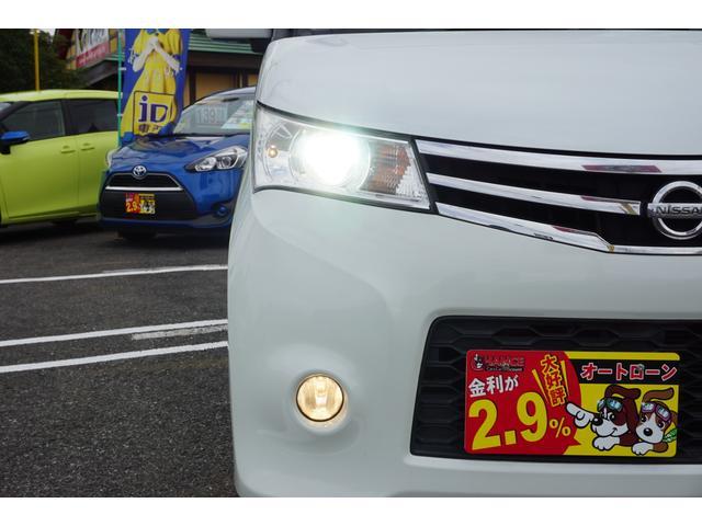 「日産」「ルークス」「コンパクトカー」「千葉県」の中古車37