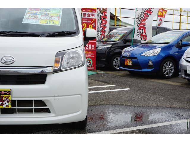 「ダイハツ」「ムーヴ」「コンパクトカー」「千葉県」の中古車37