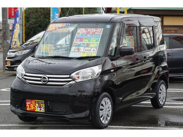 「日産」「デイズルークス」「コンパクトカー」「千葉県」の中古車5