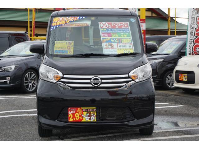 「日産」「デイズルークス」「コンパクトカー」「千葉県」の中古車6
