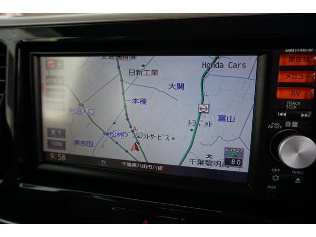「日産」「デイズルークス」「コンパクトカー」「千葉県」の中古車13
